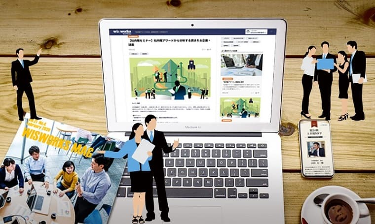 紙・Web・アプリ社内報のすみ分け方。各媒体の強み・弱み、ネタ案まで